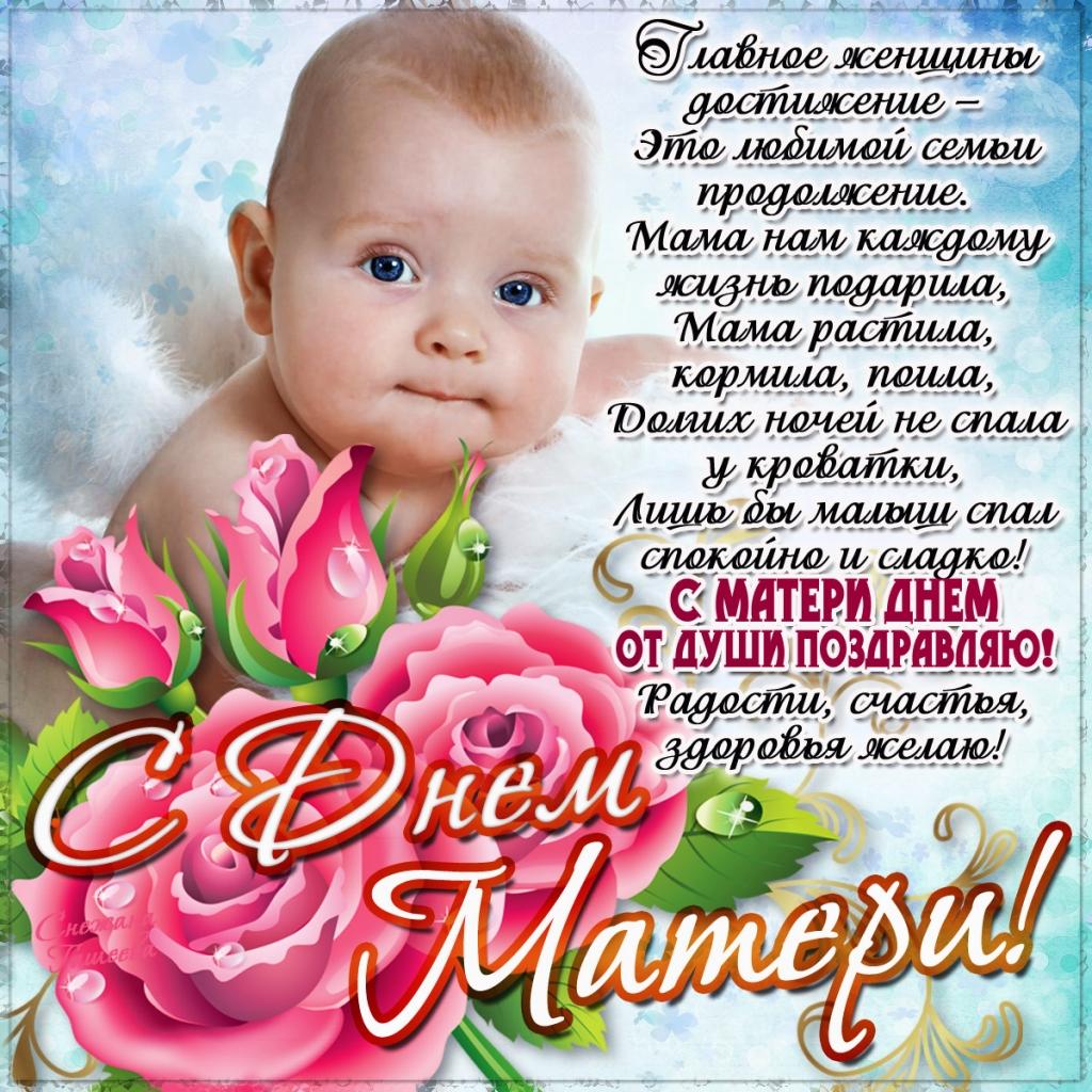 Прикольные поздравления подруге с днем матери на сайте autosberkassa.ru поразите всех необыкновенными и интересными пожеланиями!